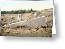 Lebanon: Baalbek Greeting Card