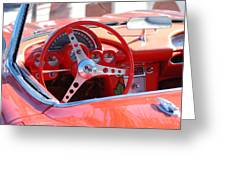 Little Red Corvette Greeting Card