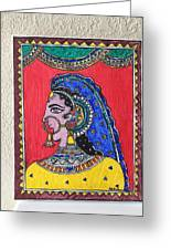 Madhubani  Greeting Card