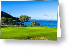 Makena Golf Course In Makena Area Greeting Card
