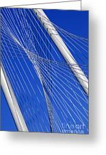 Margaret Hunt Hill Bridge In Dallas - Texas Greeting Card