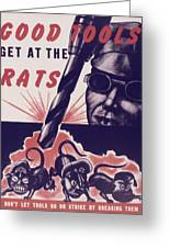 Marine Corps Recruiting Poster From World War Greeting Card