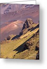 Maui, Haleakala Crater Greeting Card