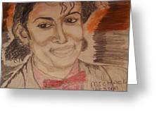 Michael Greeting Card
