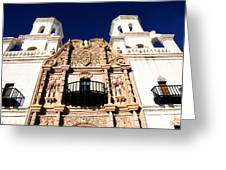Mission San Xavier Del Bac Tohono O Odham Indian Reservation Greeting Card