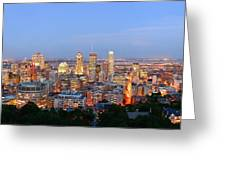 Montreal At Dusk Panorama Greeting Card
