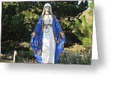 Mother Cabrini Shrine Greeting Card