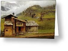 Mountain House Greeting Card