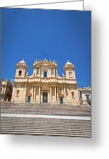 Noto, Sicily, Italy - San Nicolo Cathedral, Unesco Heritage Site Greeting Card