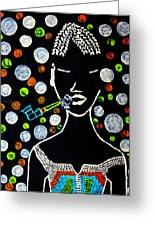 Nuer Lady With Pipe - South Sudan Greeting Card