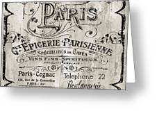 Paris Bistro  Greeting Card