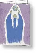 Peacekeeper Greeting Card