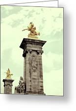 French Bridge Pillars Greeting Card