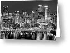 Pittsburgh Pennsylvania Skyline At Night Panorama Greeting Card