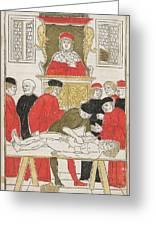 Possibly Johannes De Ketham Greeting Card