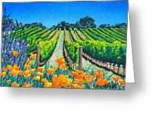 Presidio Vineyard Greeting Card