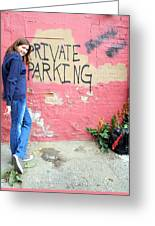 Private Parking. Greeting Card