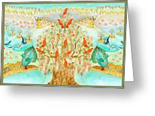 Prosperity And Blessing Greeting Card