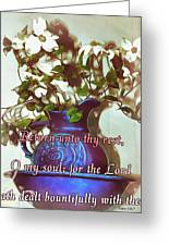 Psalm 116 7 Greeting Card