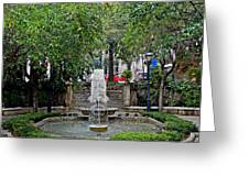 Public Fountain And Gardens In Palma Majorca Spain Greeting Card