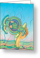 Quantum Leap Greeting Card