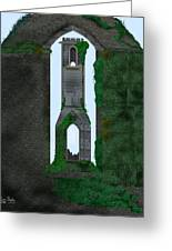 Quint Arches In Ireland Greeting Card