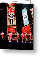 Radio City Rockettes New York City Greeting Card