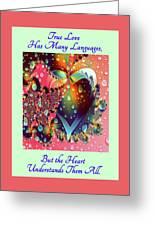 Raining In My Heart Greeting Card