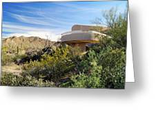Red Hills Visitor Center Greeting Card
