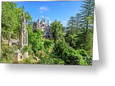 Regaleira Palace Sintra Greeting Card