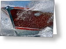 Riva Splash Greeting Card