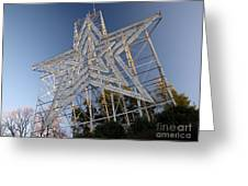 Roanoke Star In Late Afternoon Greeting Card