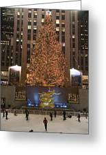 Rockefeller Center And The Famous Greeting Card