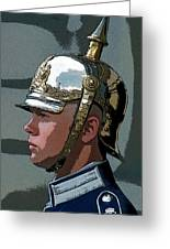 Royal Guard Greeting Card