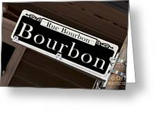 Rue Bourbon Street - New Orleans Greeting Card