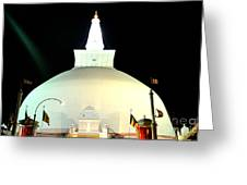 Ruwanwelisaya Pagoda Greeting Card