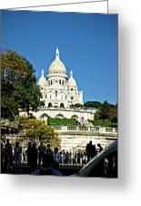 Sacre-coeur /  Basilica Of The Sacred Heart Of Paris Greeting Card