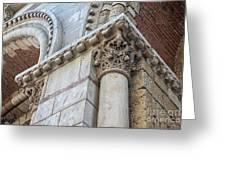 Saint Sernin Basilica Architectural Detail Greeting Card