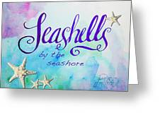 Seashells By Jan Marvin Greeting Card