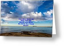 Seek And Find Greeting Card