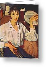 Self-portrait Zinaida Serebryakova Greeting Card