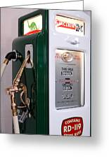 Sinclair Gas Pump Greeting Card