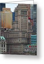 Skyline Of Manhattan - New York City Greeting Card
