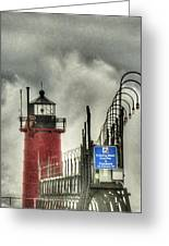South Haven Lighthouse Greeting Card