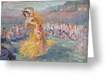 Spain Dancer Greeting Card