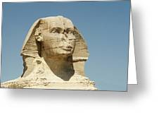 Sphinx At Gisa, Egypt Greeting Card