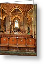 St Giles' Cathedral, Edinburgh Greeting Card