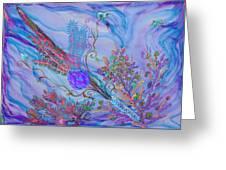 Sukkot-the Lulav Greeting Card