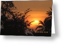 Sun View Greeting Card