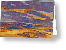 Sunset On Paseo Greeting Card